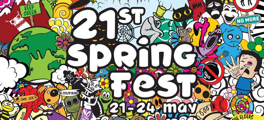 Eastern Mediterranean University and Spring Fest