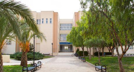 Eczacılık Fakültesi