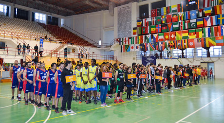 "DAÜ'de ""Cup of Nation Basketball"" Turnuvası Başladı"
