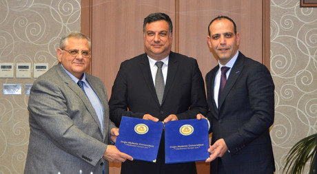 Collaboration Protocol Signed by Nicosia Turkish Municipality & EMU
